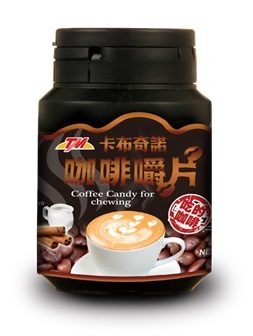80g-咖啡嚼片-卡布奇諾口味
