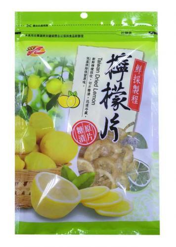 SSY鮮採製程檸檬片
