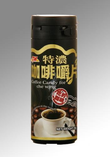 TM咖啡嚼片隨手瓶-特濃