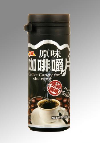 TM咖啡嚼片隨手瓶-原味